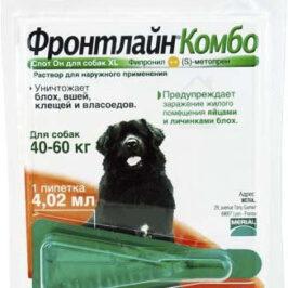 ФРОНТЛАЙН КОМБО Спот - он д/собак XL (40-60 кг) + МОНО ПИПЕТКА
