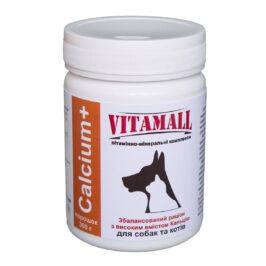 Vitamall Calcium +
