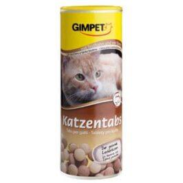 Витамины с индейкой и биотином для кошек
