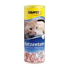 Витамины с рыбой и биотином для кошек