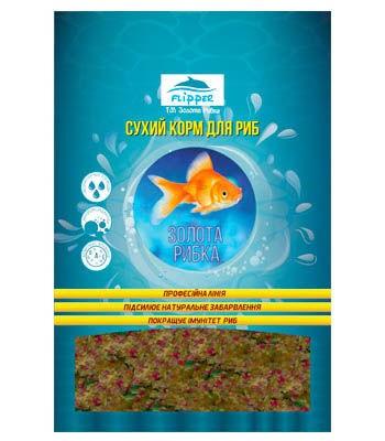Золотая рыбка хлопья для всех видов золотых рыб