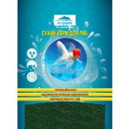Флора №1 гранулы для аквариумных рыб с раститительными добавками 1-2мм