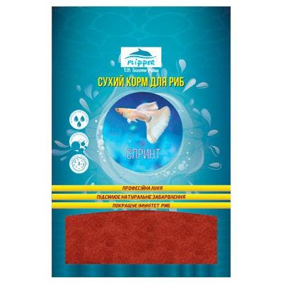 Спринт гранулы для живородящих рыб