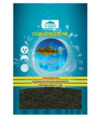 Стандарт №2 гранулы для ежедневного кормления рыб 2,5-3мм
